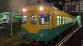 富山地方鉄道 本線 宇奈月温泉駅から出発シーン