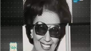 حياتنا  - تعرف على اول وزيرة , ومحامية , ومذيعة , وممثلة , في تاريخ مصر
