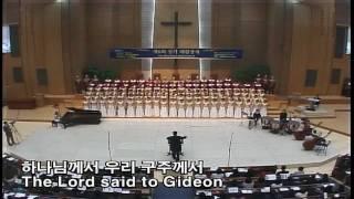 HD 기드온의 300용사 영락교회 갈보리찬양대 박신화교수 8회 성가합창제