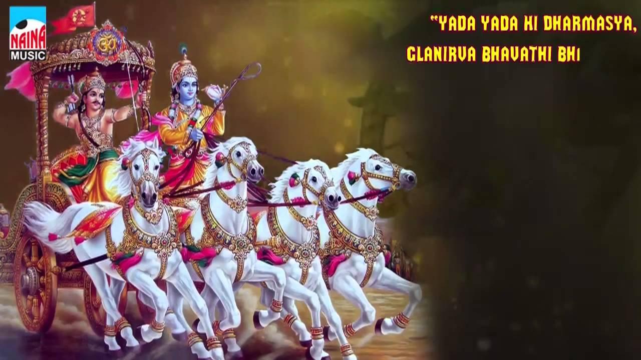 yada yada hi dharmasya glanir bhavati bharata