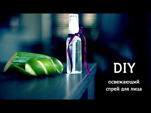 DIY: освежающий и увлажняющий спрей для лица [Шпильки | Женский Журнал]