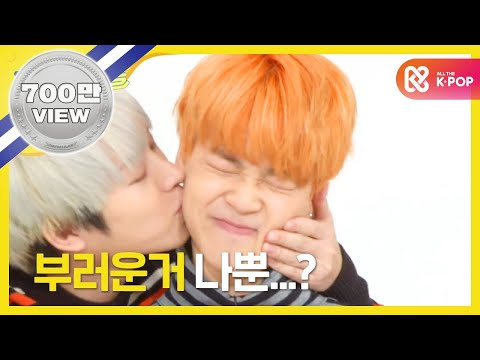 주간아이돌  Weekly Idol Ep229 Bangtan Boys Random Play Dance Part3