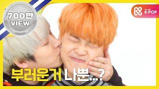 주간아이돌 Weekly Idol Ep 229 Bangtan Boys Random Play Dance Part 3