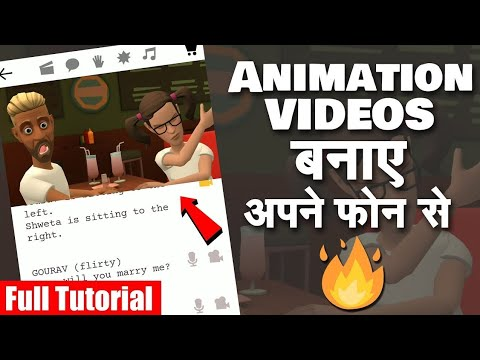 Download How To Do Animation By Plotagon Story App MP3, 3GP, MP4