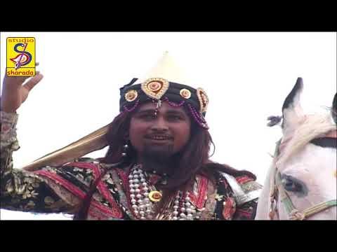 Bhavani Mandal Ranipat - Jahal Ni Vare Ra Navghan - Gujarati Film