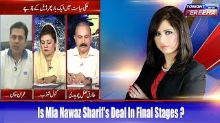 Tonight With Fereeha,Ep-1128–12 September 2019  Is Nawaz Sharif's Deal In Final Stages?