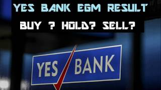 YES BANK STOCK BUY HOLD OR SELL ? यस बैंक share latest news YES BANK EGM Report