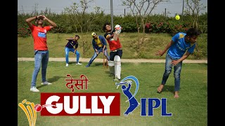 IPL 2019 in Gully | Indian Premier League | Funny Gully Cricket video |