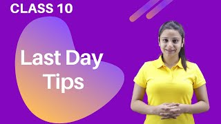 English Board Exam - Last Day Tips for Class 10 | All the Best from ExtraClass