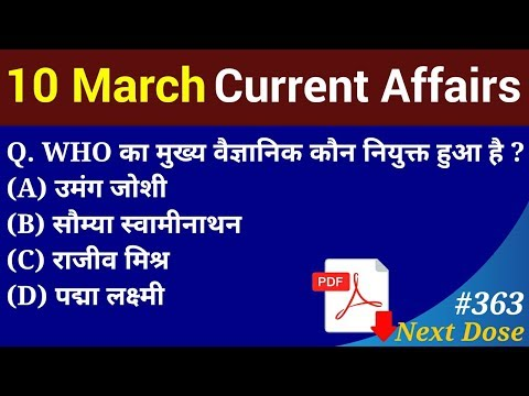 Next Dose #363 | 10 March 2019 Current Affairs | Daily Current Affairs | Current Affairs In Hindi