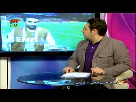 Interview Javad Nekounam Iran 1 0 UAE Football فوتبال ايران الإمارات العربية المتحدة イラン サッカー