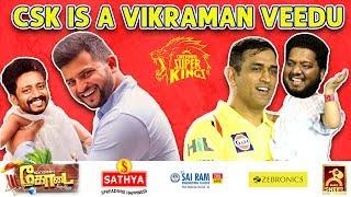 CSK is a Vikraman Veedu | Hakkuna Matata #5 | Blacksheep