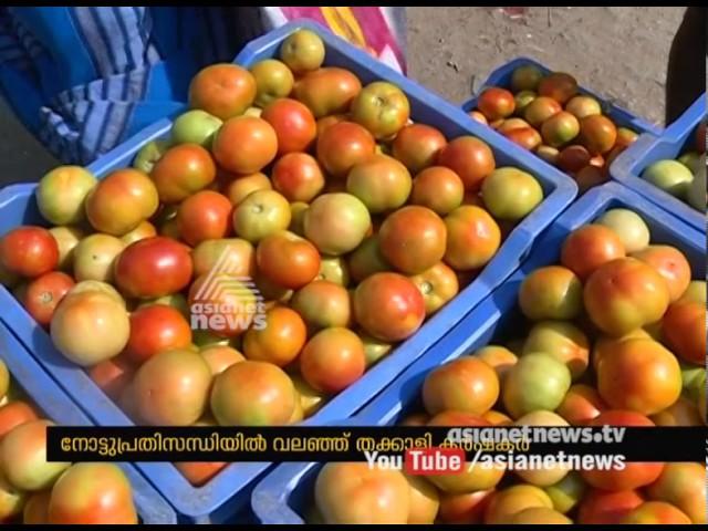 Demonetisation affects Velanthavalam  Market.