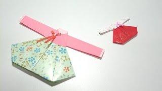 Hanbok de papel - origami