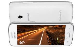 Samsung Galaxy Core Mini 4G Unveiled - (4.3 Inch, QuadCore, Android 4.4 KitKat & More!)