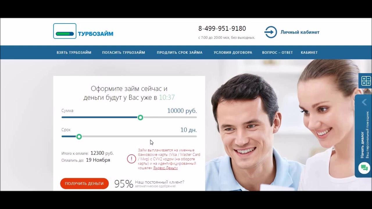 Занять деньги онлайн на киви