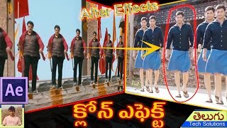 Clone Effect in After Effects | Multi Clones Effect in Movies | Legend Movie Effect!!!