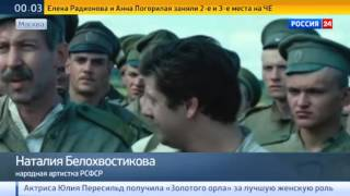 Лента Анны Меликян
