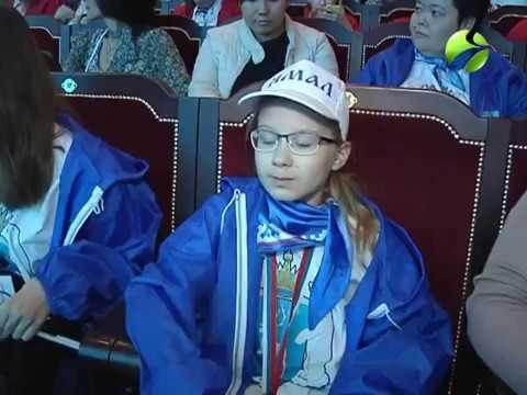 Ямал формирует молодёжную команду для Дельфийских игр