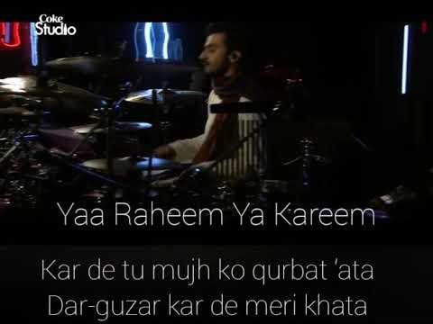 Ya Raheem Allahu Akbar Coke studio Whatsapp status