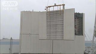 使用済み燃料取り出しへ 建屋の壁パネル解体開始(16/09/13)