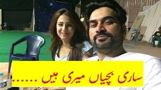 Ushna Shah Scandal With Humayun Saeed...Full Inside Details by...