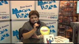 Мария Метлицкая в Молодой гвардии 8.10.13