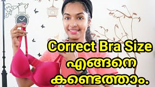 How to measure bra size at home|Tips to get perfect size bra|what to wear under what|Asvi Malayalam