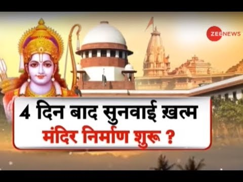Watch Debate: Politics over Ram Mandir dispute to end soon?