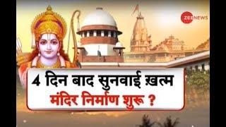 Watch Debate: Politics over Ram Mandir dispute to end soon?