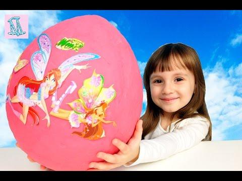 Винкс Клуб Школа волшебниц полная коллекция огромное яйцо с сюрпризом открываем игрушки