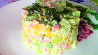 Быстро и вкусно! Легкий и нежный Салат с докторской колбасой.