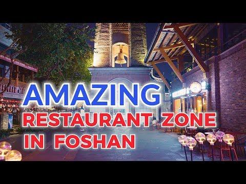 Best restaurants in Foshan, China. Ling Nan Tian Di Foshan.