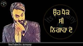 Chitta Chadra Gypsy Kali by Babbu Maan WhatsApp Status 360 X 640