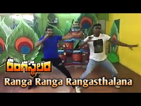 Ranga Ranga Rangasthalana Song Rahul Sipligunj Dance Video || Rangasthalam || Jai Matha TV