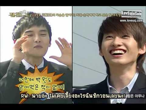 [Thai sub] Intimate Note ft.Super Junior part2/2