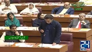Bilawal Bhutto Aggressive Speech in National Assembly |NEWS 24| 22 April 2019