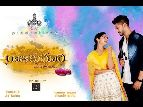 RajaKumari Telugu Short Film 2018