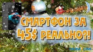 хороший смартфон за 3000 рублей?! Обзор Китайского смартфона HomTom HT16