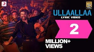 Ullaalla Song Lyric - Tamil | Petta Songs | Rajinikanth, Vijay Sethupathi | Anirudh Ravichander