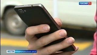 На Ставрополье прорабатывают возможность снижения цены на Интернет