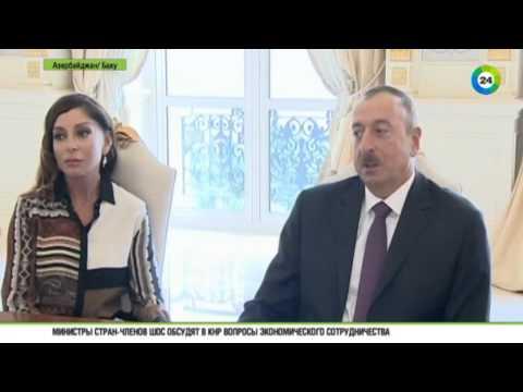 Один день президента Азербайджана Ильхама Алиева