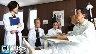 日向弁護士の騒動で悪い噂が持ち上がった磐台教授(岩城滉一)だが、胃がん...