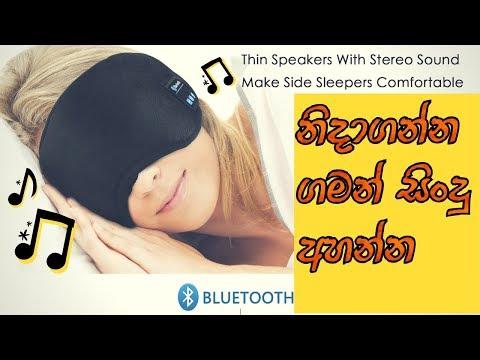 Bluetooth Sleeping Eye Mask   comportable Headphones