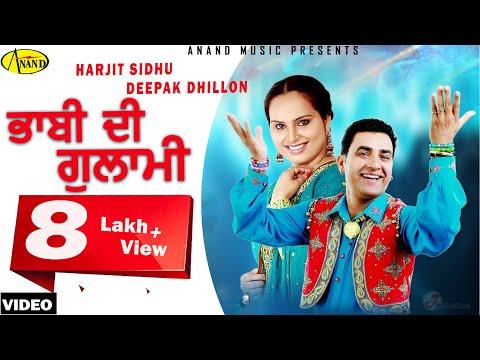 Harjit Sidhu l Deepak Dhillon l Bhabi Di Gulami l Anand Music l Latest Punjabi Song 2017