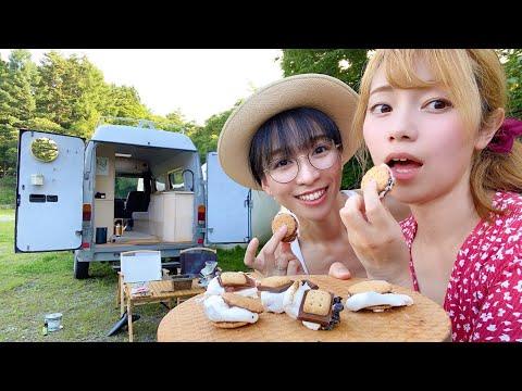 はじめて女子2人でデイキャンプ!ゆるキャン飯と究極のコーヒー淹れちゃる!