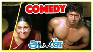 Ayan Comedy Scenes | Ayan | Surya Comedy Scene | Surya & Renuka Comedy | Surya Sings Vijay's Song
