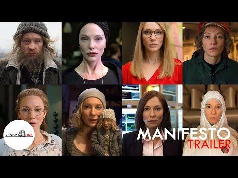 Manifesto (official trailer) / Cate Blanchett Movie