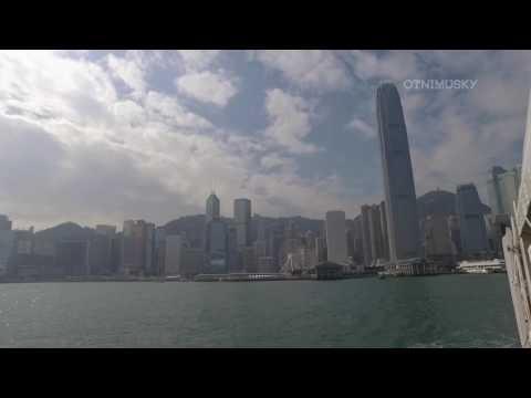 Hong Kong Trip (12/16) - Star Ferry from Central Pier 7 to Tsim Sha Tsui