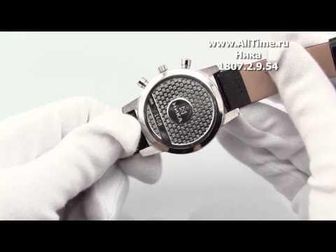 Замена батарейки на часах ника с хронографом серебряных часов батарейка рената  это не просто полезная вещь.